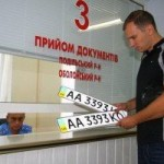 Кабмин изменил правила регистрации транспорта